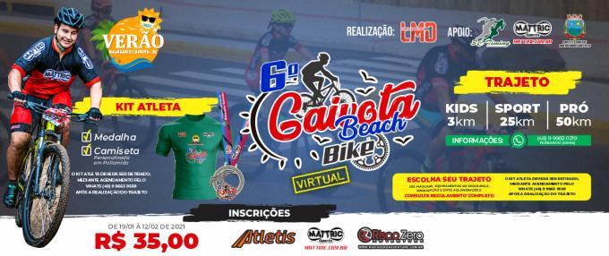 Gaivota Beach Bike - Virtual
